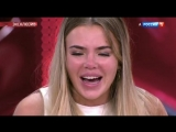Андрей Малахов. Прямой эфир 11.09.2018 часть 2
