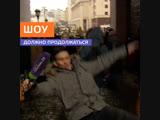 Корреспондент «Москвы 24» упал в прямом эфире