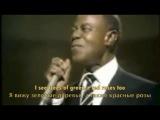 Louis Armstrong - What a Wonderful World - Как прекрасен этот мир .