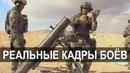 НОВЫЙ РУССКИЙ СПЕЦНАЗ ДВУХСОТИТ ИГИЛОВЦЕВ | сирия иг пальмира Силы специальных операций России ссо