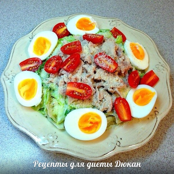 Диета дюкана рецепты блюд атака