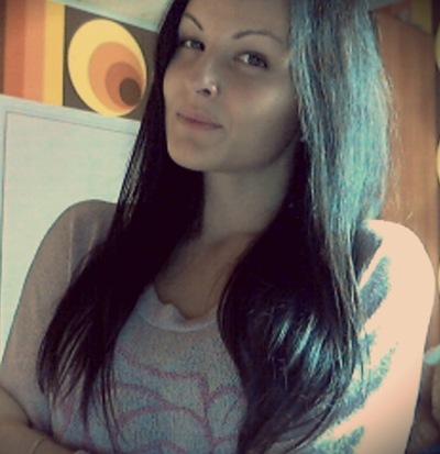 Виктория Стародубова, 6 мая 1993, Киев, id11269550