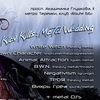 Kiev Kills: Metal Wedding