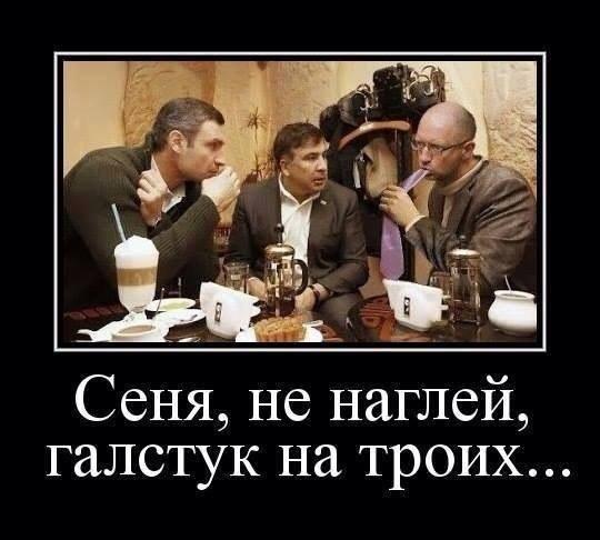 http://cs619631.vk.me/v619631744/a31a/hOy5NwiIiFY.jpg