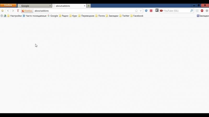 Mozilla Fierfox 60 ESR После жалкой попытки придать ей божеский вид
