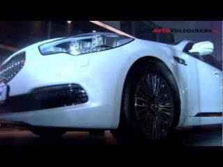 Презентация Kia Quoris от компании А.С.-Авто в Волгограде