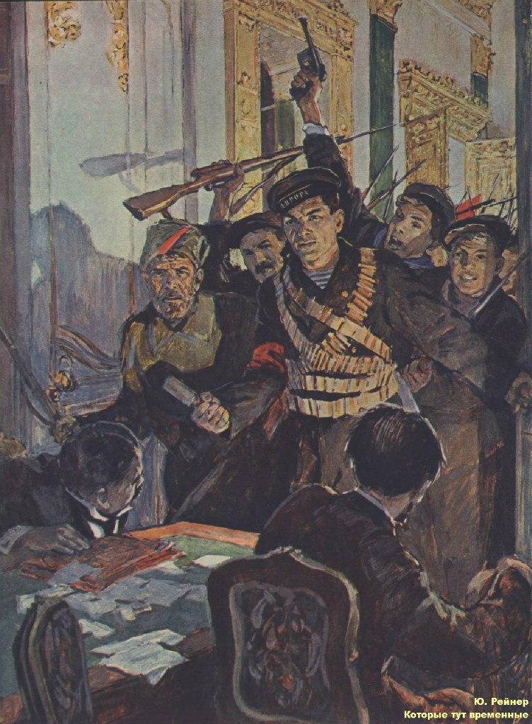 97-я годовщина Великой Октябрьской Социалистической Революции