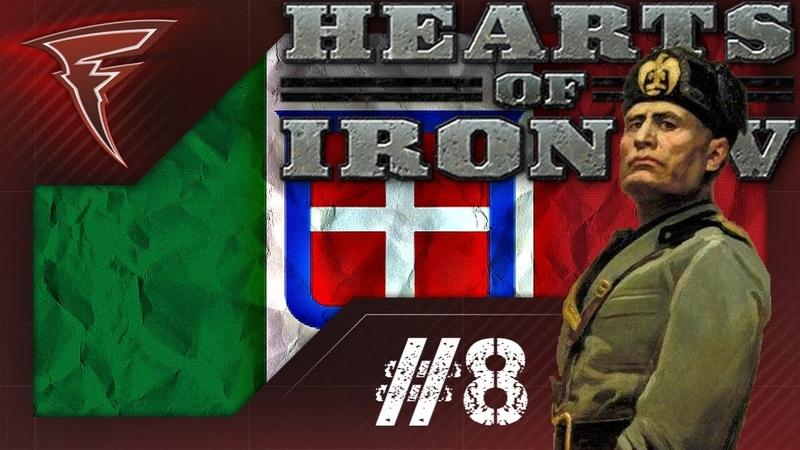Операция Морской Дуче (Hearts of Iron IV: Италия) 8