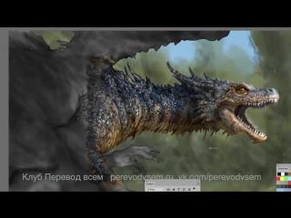 Как нарисовать и покрасить реалистичного дракона в Фотошоп