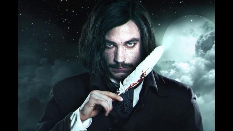 Гоголь Страшная месть 16 Заключительная часть раскроит все тайны В КИНО С 30 АВГУСТА