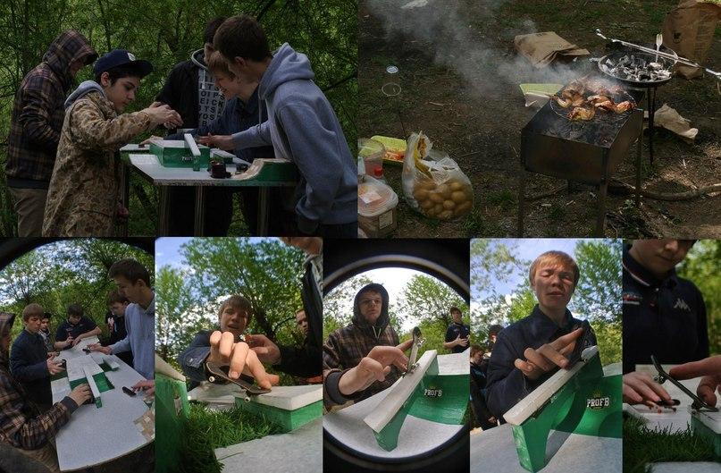 Фингерборд пикник