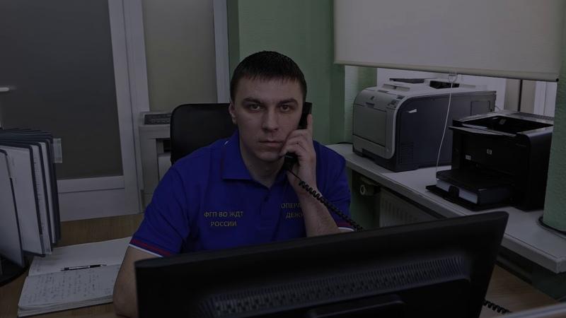 Итоги работы ФГП ВО ЖДТ России в 2018 году