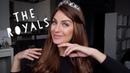 THE ROYALS измены Уильяма несчастная Кейт не простая Меган что я знаю про корону Британии