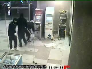 вскрытие банкоматов