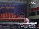 Новокуйбышевская Нова сыграет с Локомотивом из Новосибирска