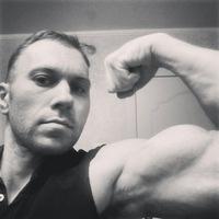Дюкарев Александр