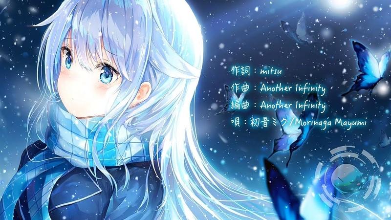 ❄ 日系女毒向 唯美次元 ❄ 祈禱之音,雪夜似咒,冰封之罪,凍結世 3