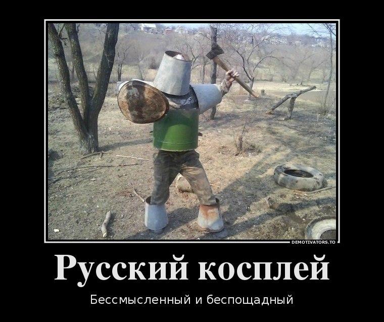 Самая дорогая собака в россии была