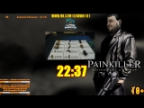 [18+] Шон играет в Painkiller Black Edition И ЕСТ ЖУКОВ (PC, 2004)