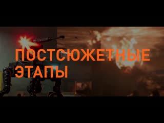 The Division 2 — трейлер открытой беты