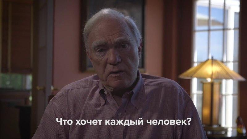 Семинары Роберта Макки в Москве 2018