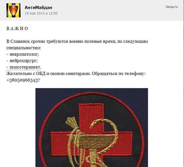 Вооруженные боевики заблокировали три окружных избиркома в Мариуполе - Цензор.НЕТ 5156