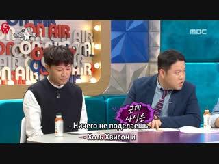 [GW] Radio Star - Ep. 585 (Гости_ Wheesung, Simon D, Woo Won Jae, Lee Yong Jin)
