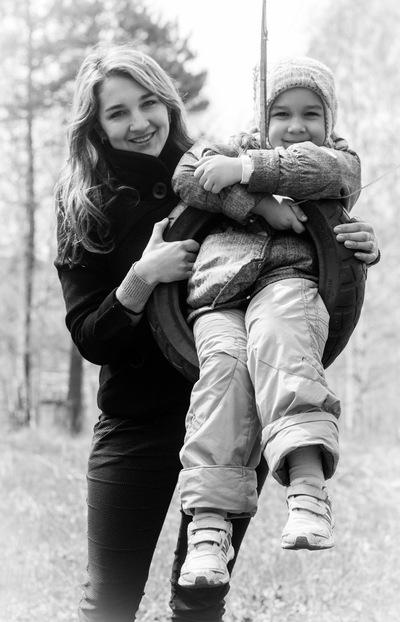 Олеся Васеха, 8 июня 1984, Лесосибирск, id40728328