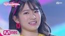 PRODUCE48 단독 직캠 일대일아이컨택ㅣ타케우치 미유 AKB48 ♬하이텐션 2조 @그룹 배틀 18