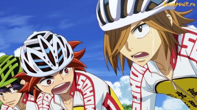 Аниме Трусливый велосипедист Черта славы | Yowamushi Pedal Glory Line - Эпизод 17