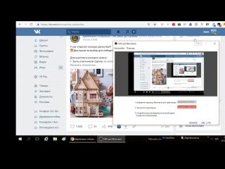 Live: Деревяшка-собирашка   Метрики, фоторамки