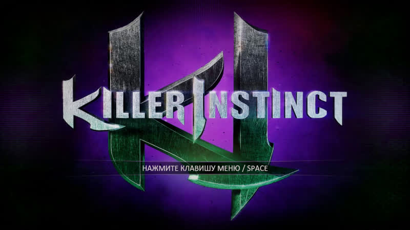 Killer Instinct Random characters hard difficulty