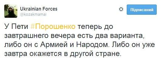 Под Луганском идет артиллерийская стрельба, - СМИ - Цензор.НЕТ 7854