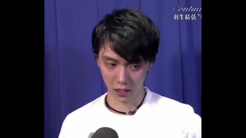 Yuzuru Hanyu CiONTU 1-1 2018