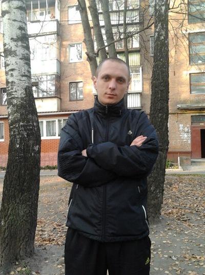 Саша Захарчук, 5 июня 1987, Хмельницкий, id147216454