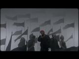 Jay Rock - WIN