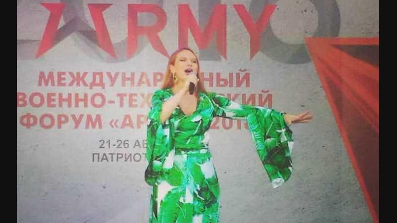 Варвара Грёзы Армия 2018