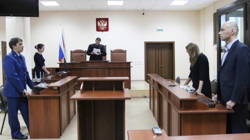 Судья из-за опечатки подал в отставку