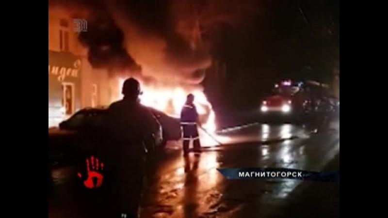 Вспыхнула моментально В Магнитогорске сгорела иномарка