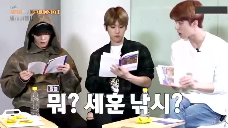 [VIDEO] 190121 EXO cut @ Travel The World on EXOs Ladder S2 EP 1