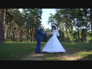 The Wedding Day 10.08.18