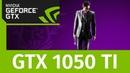 Xeon E3 1240 V2 8GB DDR3 GTX 1050 Ti Saints Row The Third GamePlay Test