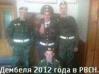 Владимир Иванков, 1 июля 1987, Сыктывкар, id159535020