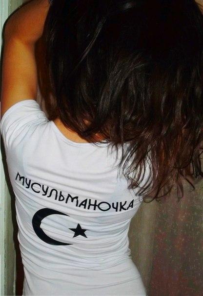 Души спасибо, картинка на аву с надписью татарочка