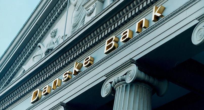 Danske Bank: курс евро к рублю упадёт ниже 75