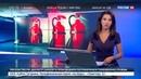 Новости на Россия 24 В России резко вырос спрос на бытовые огнетушители