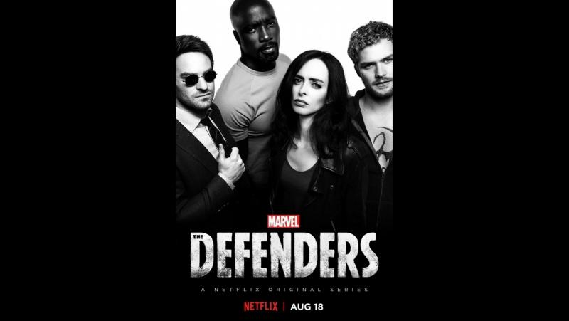 Защитники Marvels.The. Defenders.S01E01.rus.LostFilm