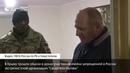 В Крыму прошли обыски в домах участников ячейки экстремистской организации Свидетели Иеговы