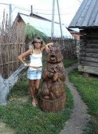 Алена Самошина, 26 сентября 1988, Омск, id165244316