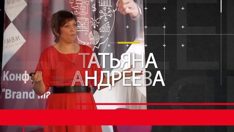 Промо-видео для предпринимателя Татьяны Андреевой.